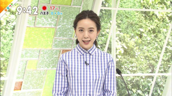 2018年03月30日古谷有美の画像12枚目