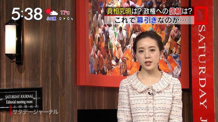 2018年03月31日古谷有美の画像02枚目
