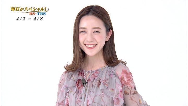 2018年03月31日古谷有美の画像14枚目