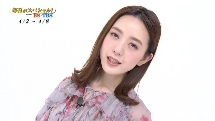 2018年03月31日古谷有美の画像16枚目