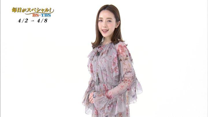 2018年03月31日古谷有美の画像18枚目