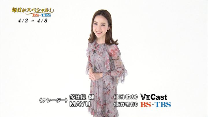 2018年03月31日古谷有美の画像23枚目