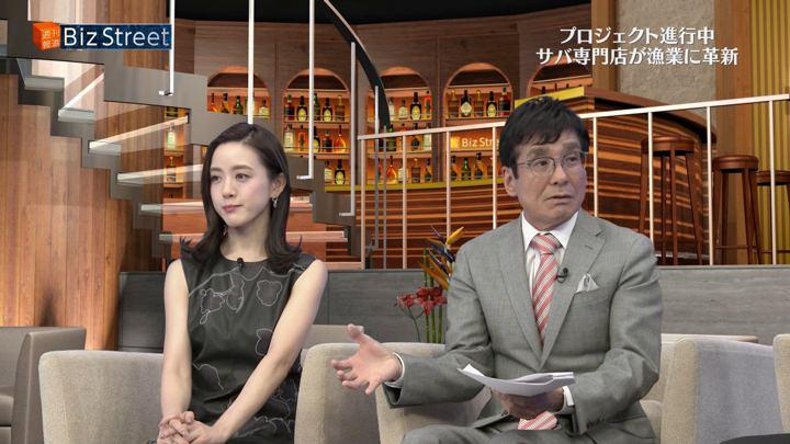 2018年03月31日古谷有美の画像30枚目