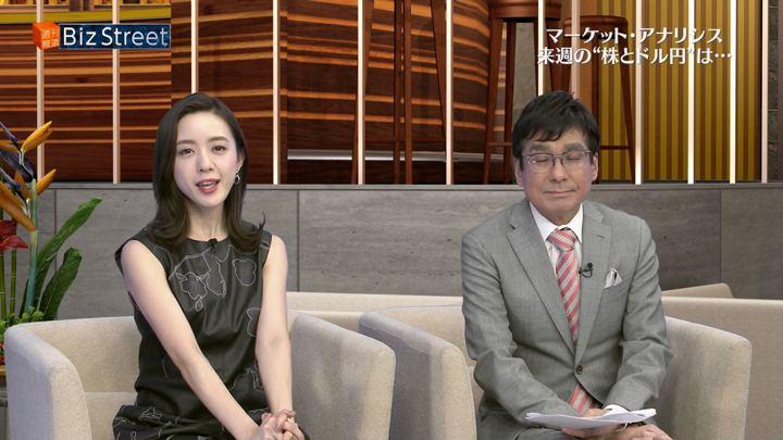 2018年03月31日古谷有美の画像37枚目