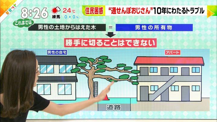 2018年04月03日古谷有美の画像02枚目