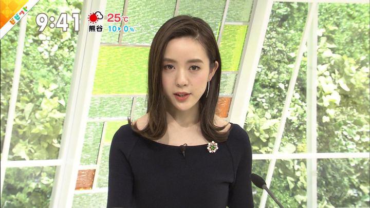 2018年04月03日古谷有美の画像09枚目