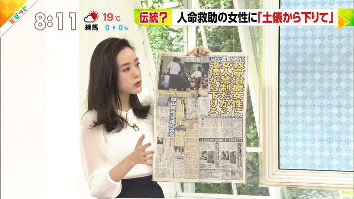 2018年04月05日古谷有美の画像03枚目