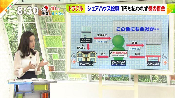 2018年04月05日古谷有美の画像04枚目