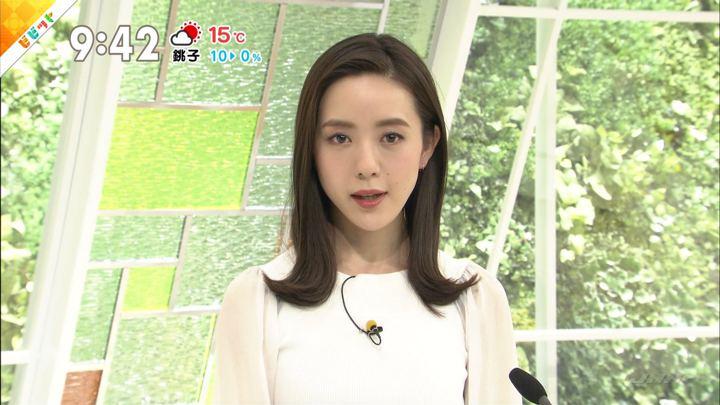2018年04月05日古谷有美の画像17枚目