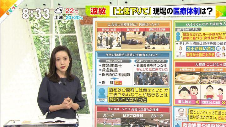 2018年04月06日古谷有美の画像02枚目