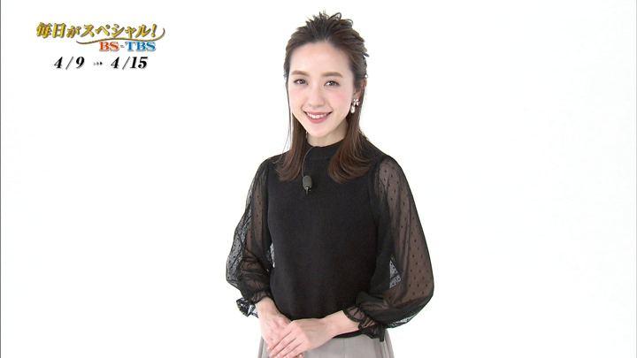 2018年04月07日古谷有美の画像01枚目