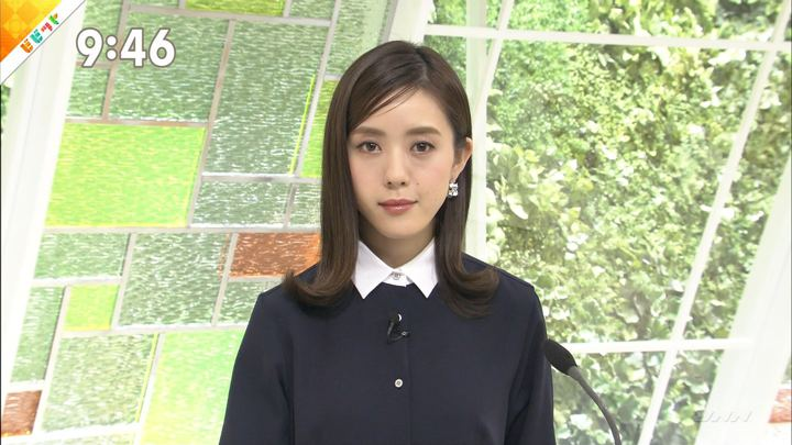 2018年04月09日古谷有美の画像04枚目