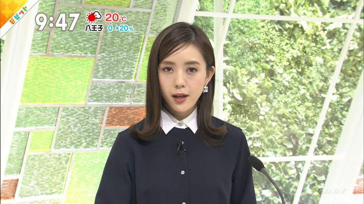2018年04月09日古谷有美の画像06枚目