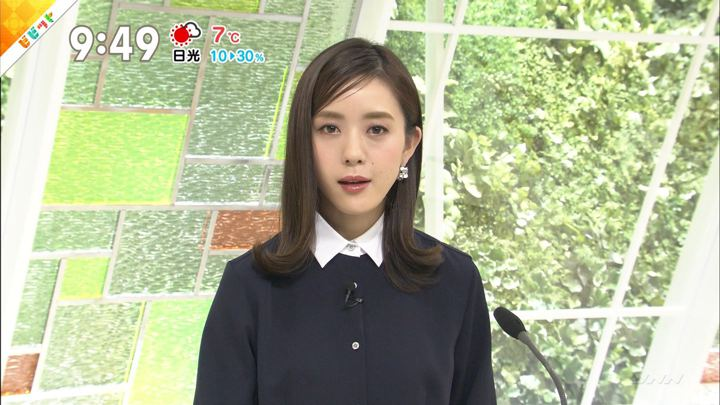 2018年04月09日古谷有美の画像07枚目