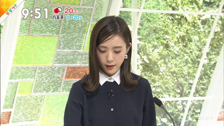 2018年04月09日古谷有美の画像08枚目
