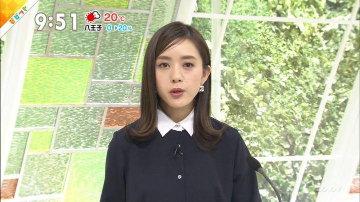 2018年04月09日古谷有美の画像09枚目
