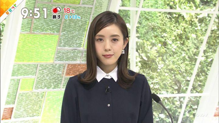 2018年04月09日古谷有美の画像10枚目