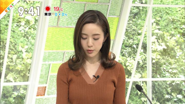 2018年04月10日古谷有美の画像16枚目