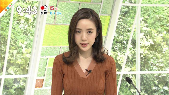 2018年04月10日古谷有美の画像17枚目