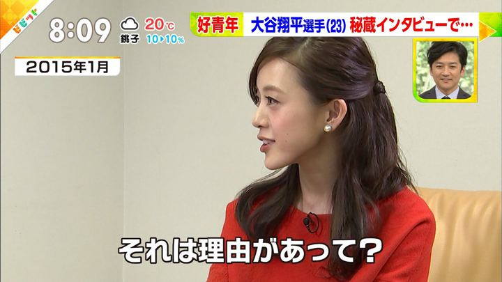 2018年04月11日古谷有美の画像02枚目