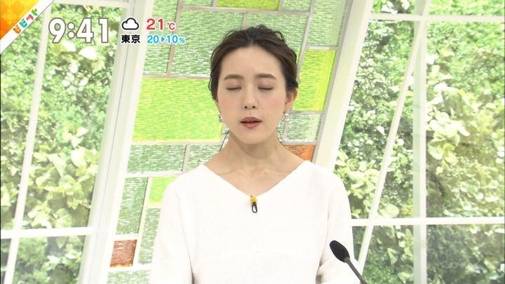 2018年04月11日古谷有美の画像13枚目