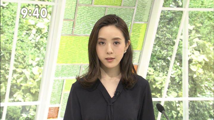 2018年04月12日古谷有美の画像11枚目
