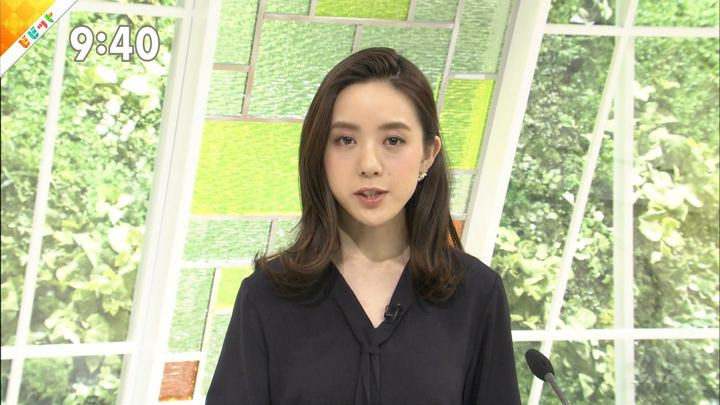 2018年04月12日古谷有美の画像12枚目