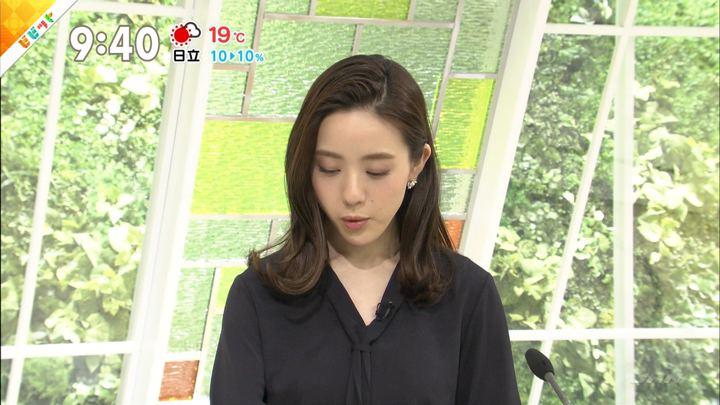 2018年04月12日古谷有美の画像13枚目