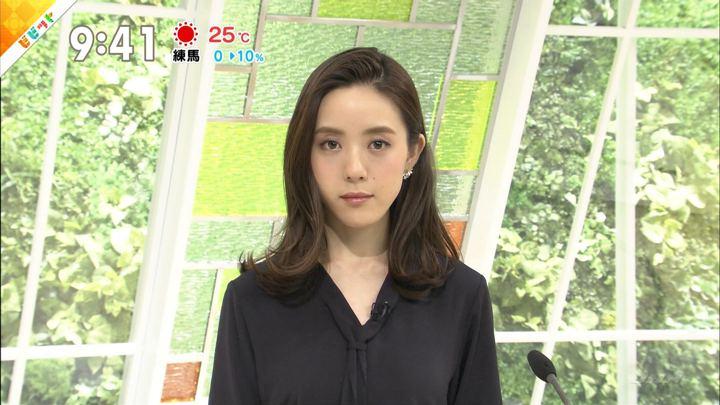 2018年04月12日古谷有美の画像14枚目