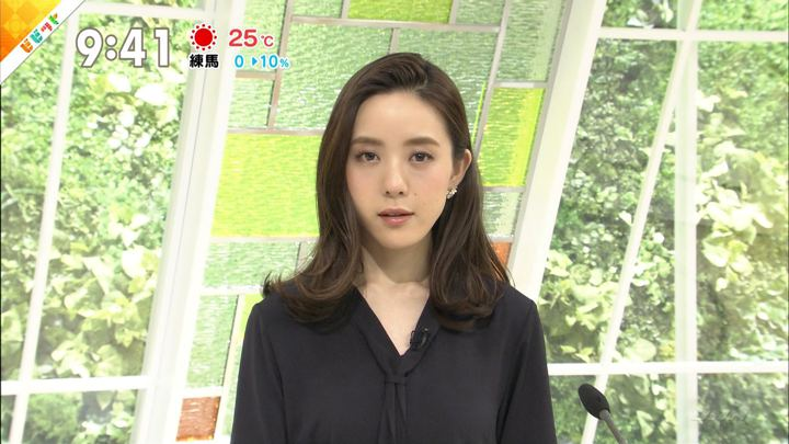 2018年04月12日古谷有美の画像15枚目