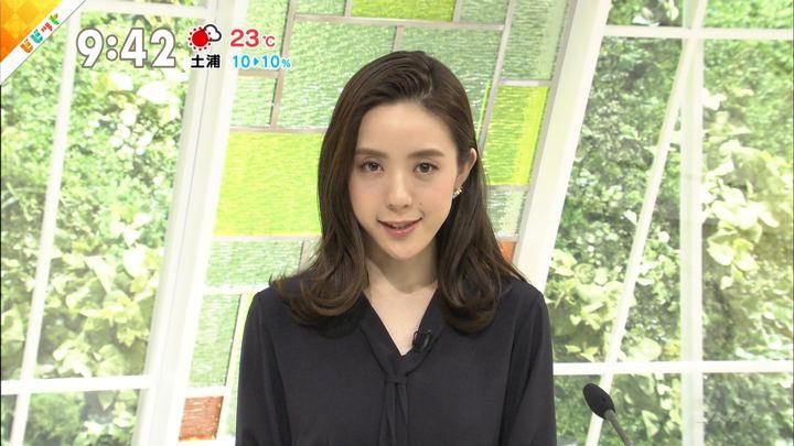 2018年04月12日古谷有美の画像16枚目