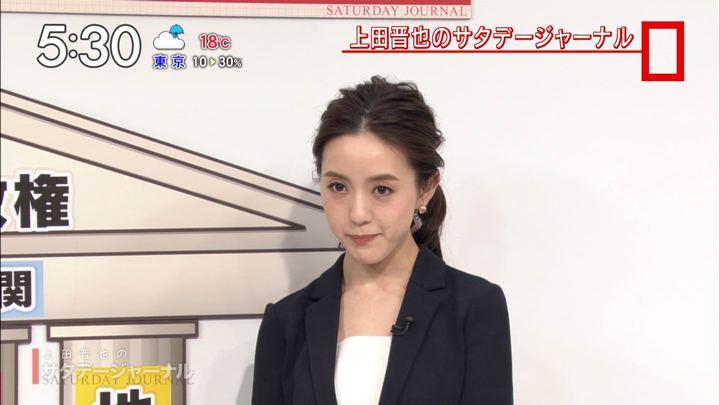 2018年04月14日古谷有美の画像04枚目