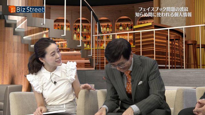 2018年04月14日古谷有美の画像17枚目