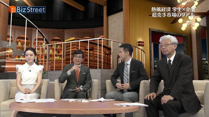 2018年04月14日古谷有美の画像23枚目