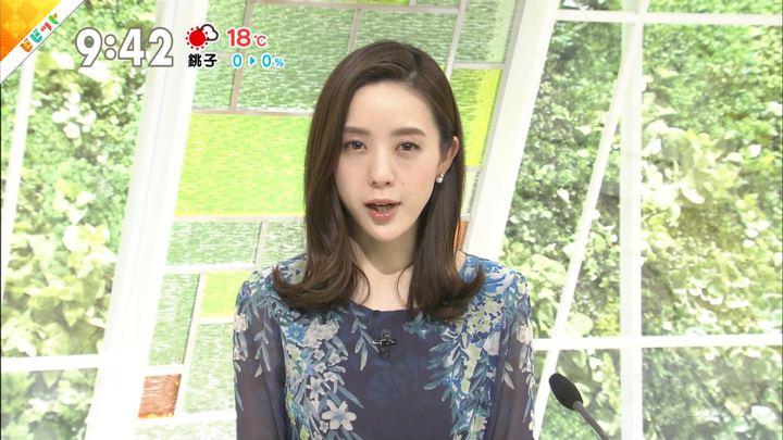 2018年04月16日古谷有美の画像11枚目