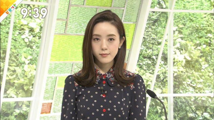 2018年04月17日古谷有美の画像10枚目