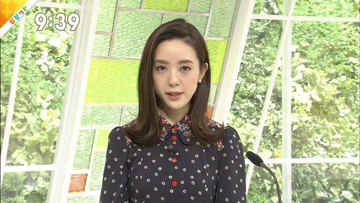 2018年04月17日古谷有美の画像11枚目
