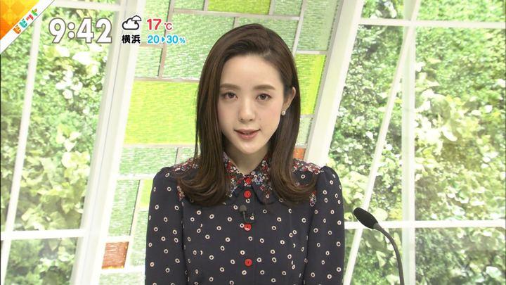 2018年04月17日古谷有美の画像14枚目