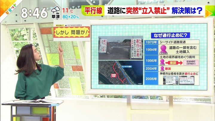 2018年04月18日古谷有美の画像04枚目