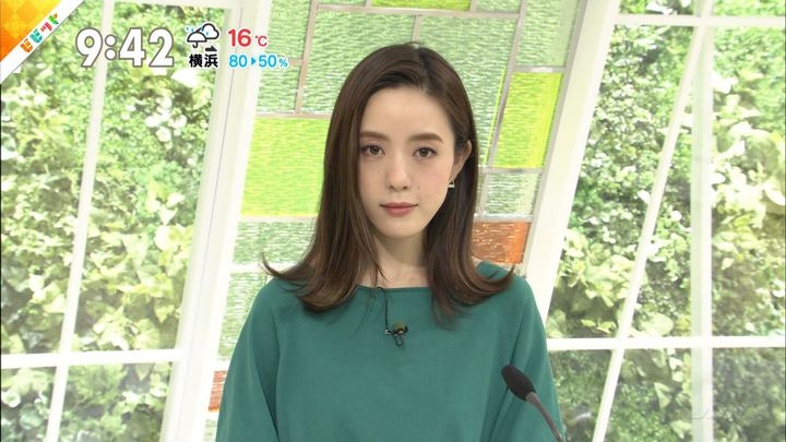 2018年04月18日古谷有美の画像20枚目