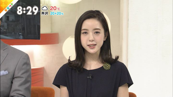 2018年04月23日古谷有美の画像03枚目