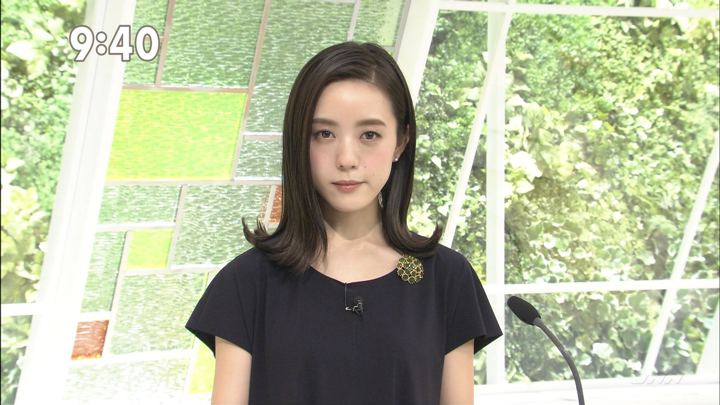 2018年04月23日古谷有美の画像14枚目