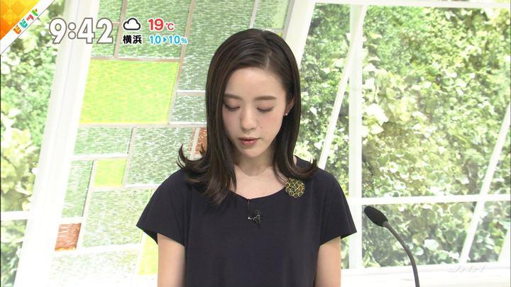 2018年04月23日古谷有美の画像16枚目