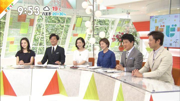2018年04月23日古谷有美の画像19枚目