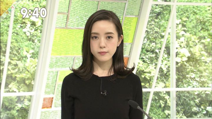 2018年04月24日古谷有美の画像04枚目