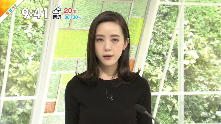 2018年04月24日古谷有美の画像05枚目