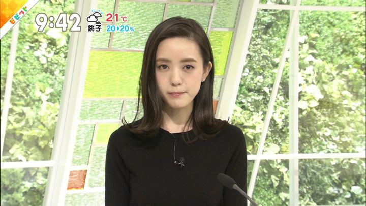 2018年04月24日古谷有美の画像07枚目