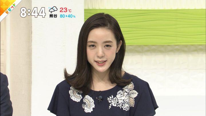 2018年04月25日古谷有美の画像01枚目