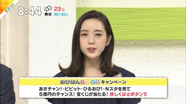 2018年04月25日古谷有美の画像02枚目