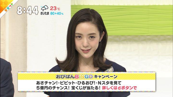 2018年04月25日古谷有美の画像03枚目